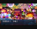 【実況】今更ながらFate/Grand Orderを初プレイする!オニランド9