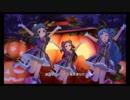 デレステ 「Halloween♥Code」 レイナサマと愉快な仲間達