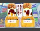 【渋谷ハロウィン】参加者のマナー違反への対策方法