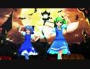 【東方MMD】大チルでHappy Halloween