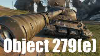 【WoT:Object 279 early】ゆっくり実況でおくる戦車戦Part454 byアラモンド