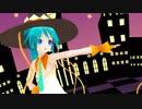 【MMD】ヤキモチの答え 通常ver&another story【ネギドリル(あぴミクポニテ&テト...