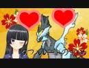 【ポケモンUSM】ダブルレートのすゝめ part4【WCS】