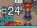 【実況】戦車でGO!!【メタルマックス2】 その24
