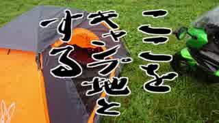 Ninja400で舞い忍ぶ! ~富士五湖withキャ