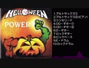 【バンブラP】 Power 【HELLOWEEN】