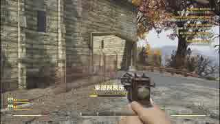 PC版 fallout76 βプレイ動画 part2