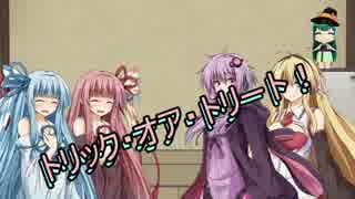 【スターアライズ】マキさんとともにPart3
