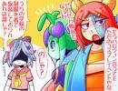 【特撮】『北川怪獣アパート』第318話【漫画】
