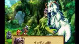 やり損ねた名作 聖剣伝説LOMを初プレイ