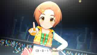 [デレステMV] Starry-Go-Round (薫ちゃん