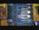 遊戯王で闇のゲームをしてみたVRAINS その72【シンカイ】VS...