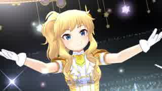 デレステ「Starry-Go-Round」MV(ドットバ