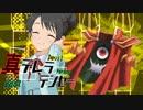 【メガテン】真デレラテンセー#03【デレマス】