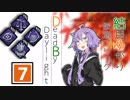 【Dead by Daylight】飲酒ブリンクゆかりのDbD PART7 RANK10,NURSE