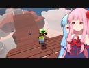 琴葉茜の闇ゲー#40 「15円の楽しいレースゲーム」
