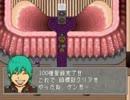 リンダキューブアゲイン 実況プレイ Part5【4時間】