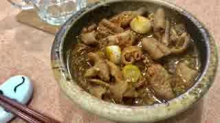 【本日の肉つまみ】#9 ローソンのホルモン鍋を再現してみた【お手軽】