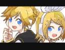 【鏡音リン・レン】月曜鏡音ロックンロール【オリジナルMV】