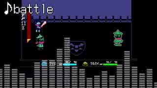 DELTARUNE バトルBGM 戦闘曲 ループ