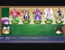 【ゆっくり解説動画】フラワーナイトガール 花騎士図鑑16ページ目