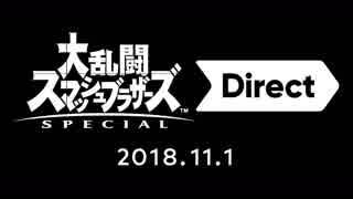 大乱闘スマッシュブラザーズ SPECIAL Direct 2018.11.1【前編】(1080p/60fps)