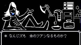"""判物公""""ルールノー・カァドー"""""""