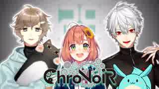 【ChroNoiR】叶&葛葉 にじさんじパワハラズ編 【まとめ29】
