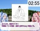 3分で歴代天皇紹介シリーズ! 「15代目 応神天皇」