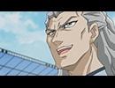 遊☆戯☆王5D's 027「光なき世界 ダークシンクロ 氷結のフィッツジェラルド!」
