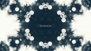 【ゆうP】harmonize / 鏡音リン・レン