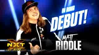 【BRO】マット・リドル NXTデビュー【WWE】