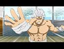 TVアニメ「火ノ丸相撲」 第四番「ダチ高の五人目」