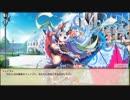 【剣と幻想のアカデミア】 R10000帯 【DMM】