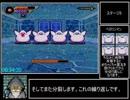 剣神ドラゴンクエストRTA_1時間9分29秒_part3/4