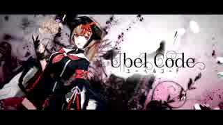【Raku】ユーベルコード 歌ってみた。