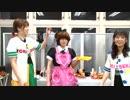 【ゲスト:青木瑠璃子】トリセカ31回おまけ