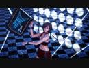 【MMD第二回STONE祭】『ヒバナ』STONE式 MeIKO V3