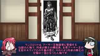 【FGO】Fate/ぐだぐだサーヴァントオーダ