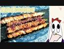 【NWTR料理研究所】葉生姜の肉巻き【料理系Vtuber】