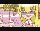 【XCOM2】ガンスリンガーゆかりの突撃ハエニガ小隊#14