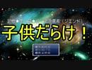 【記憶 第0幕】 視聴者様から頂いたゲームを実況プレイ Part 1