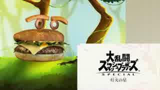 【実況反応】騒がしいハンバーガーがスマ