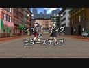 【MMDタイバニ】シュガーソングとビターステップ【鉛筆式リンリン】