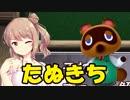 【たぬきち】ささらちゃんの任天堂キャラ解説!