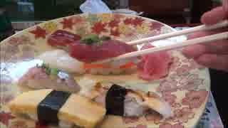 【激安!】噂の張り紙・ゆうき寿司に行っ