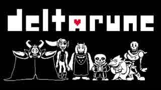 【DELTARUNE】隠しボス ジェビル戦【Under