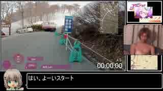 【RTA】ポケモンGO春の月山山頂攻略03:36:05