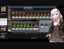【MTG】紲星あかりBLACK ゼニスX 第6話【モダン】