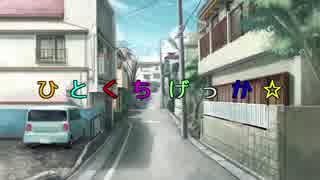 【クッキー☆人狼】 ひとくちげっか☆Case5